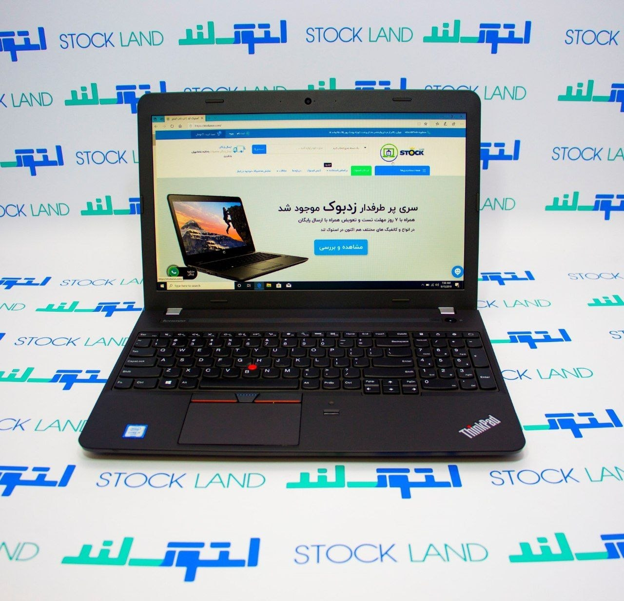 لپ تاپ LENOVO مدل THINCKPAD E560 B
