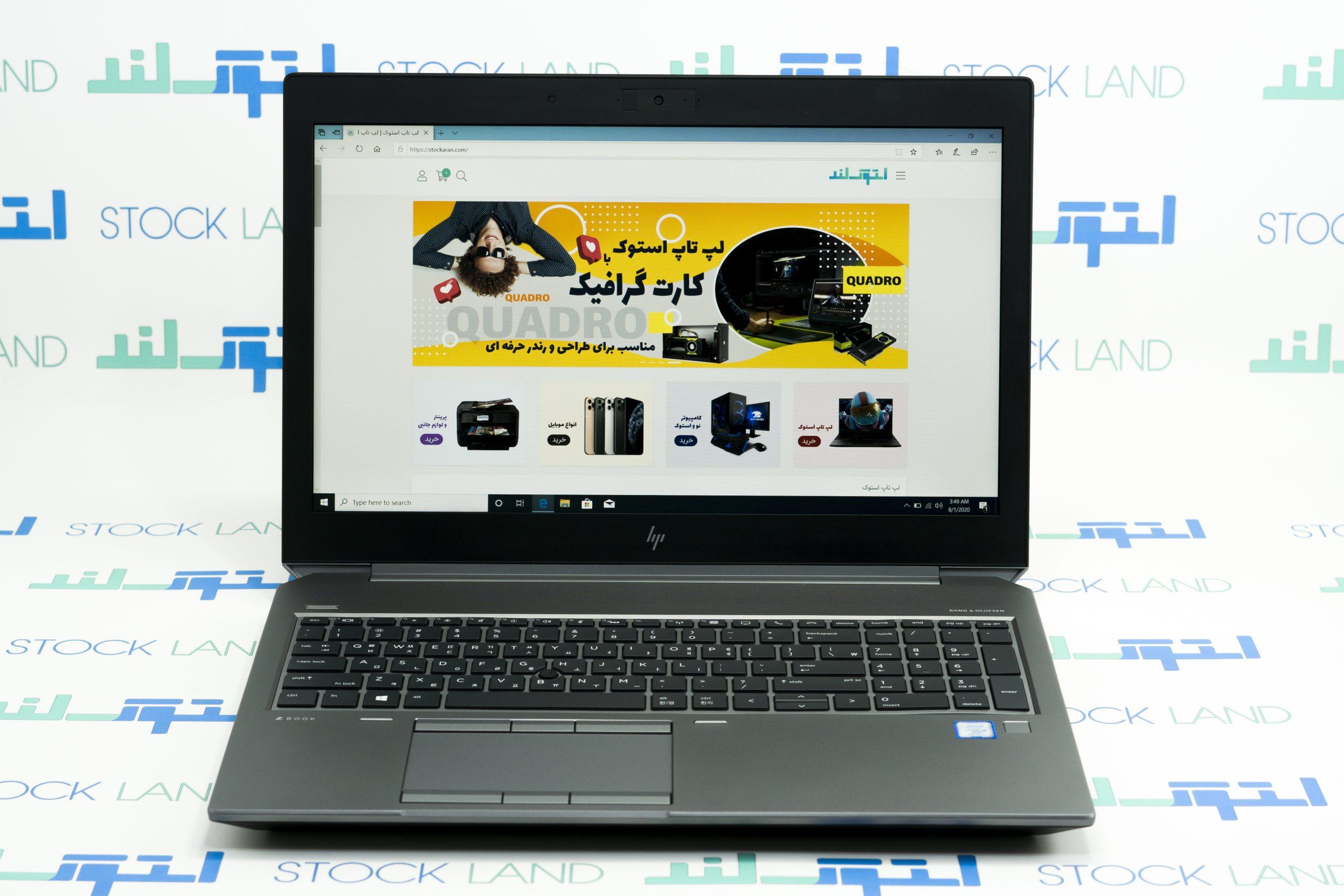 لپ تاپ اچ پی مدل ZBook 15 G6 A